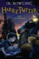 Harry Potter and the Philosopher s Stone  Irish  Book