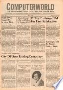 1981年3月30日