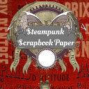 Steampunk Scrapbook Paper