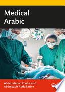 Medical Arabic