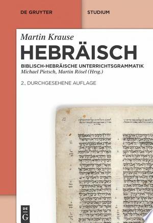 Download Hebräisch Books - RDFBooks