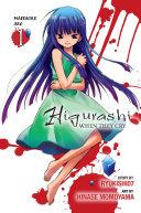 Higurashi When They Cry: Massacre Arc Book