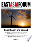 East Asia Forum Quarterly: Copenhagen and beyond