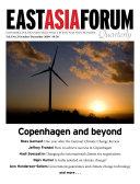 East Asia Forum Quarterly  Copenhagen and beyond