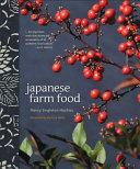 Japanese Farm Food ebook