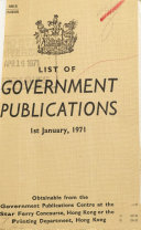 List Of Government Publications