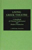 Living Greek Theatre