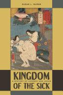Kingdom of the Sick [Pdf/ePub] eBook