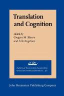 Translation and Cognition