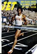 21 сен 1972