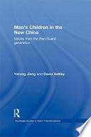 Mao   s Children in the New China Book PDF