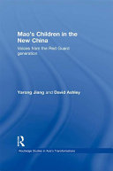Mao ́s Children in the New China