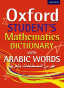 Oxford Student s Mathematics Dictionary with Arabic Words
