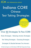 Indiana CORE Chinese   Test Taking Strategies