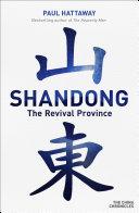 Pdf Shandong