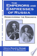 The Emperors and Empresses of Russia