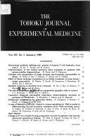 The Tohoku Journal of Experimental Medicine Book