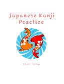 Japanese Kanji Practice