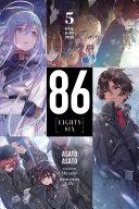 86--EIGHTY-SIX, Vol. 5 (light novel) Pdf/ePub eBook