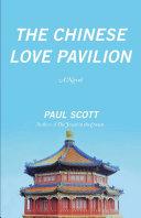 The Chinese Love Pavilion [Pdf/ePub] eBook
