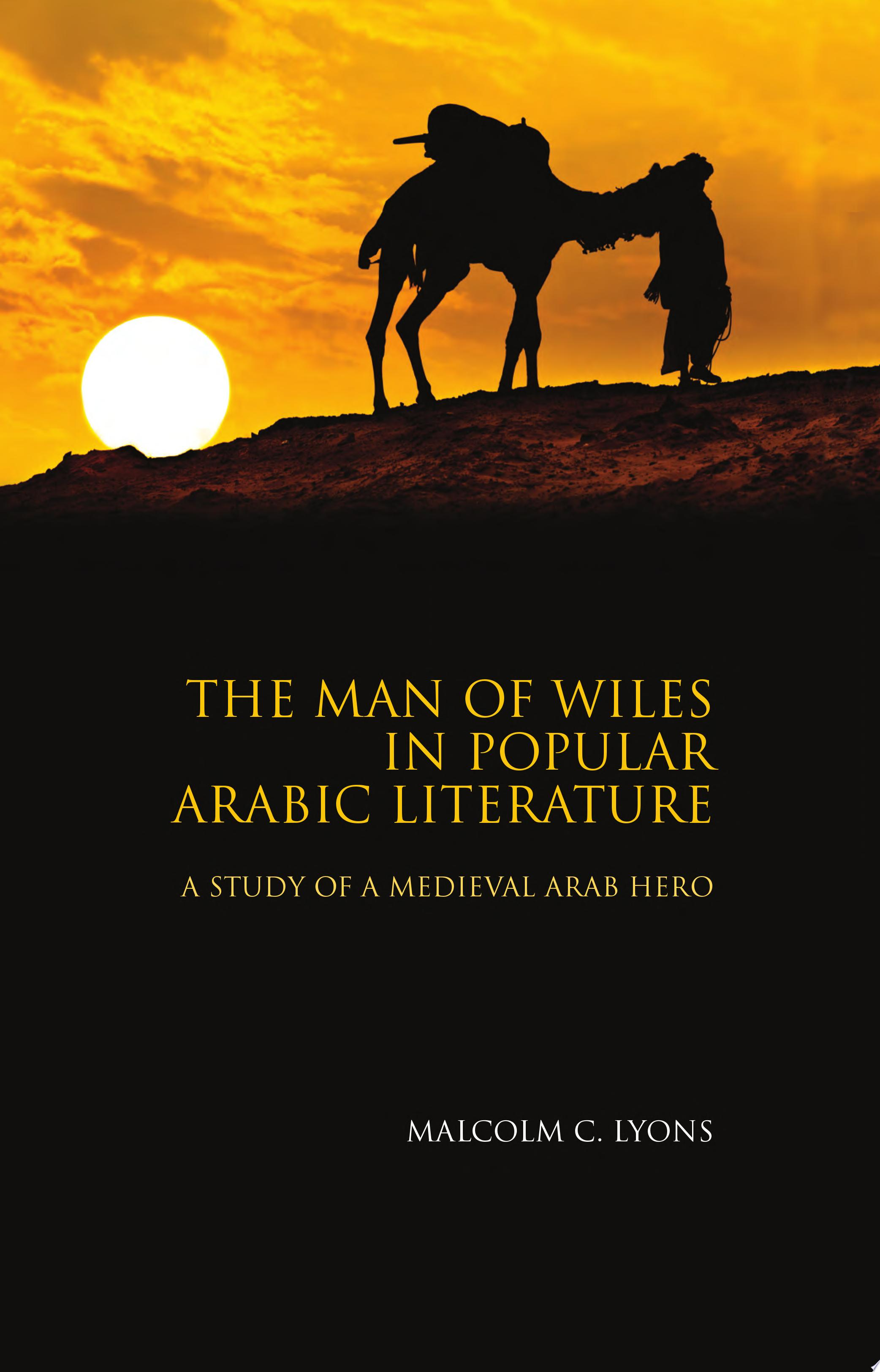 Man of Wiles in Popular Arabic Literature