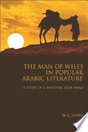Read Online Man of Wiles in Popular Arabic Literature For Free