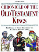 Chronicle of the Old Testament Kings