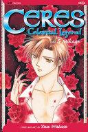 Ceres: Celestial Legend, Vol. 5