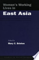 Women S Working Lives In East Asia