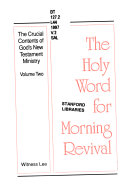 The Crucial Contents Of God S New Testament Ministry