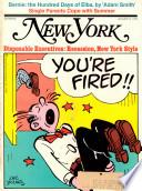 Aug 24, 1970