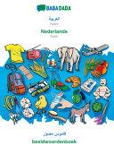 BABADADA  Arabic  in arabic script    Nederlands  visual dictionary  in arabic script    beeldwoordenboek