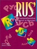RUS   A Comprehensive Course in Russian