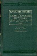 English-Arabic and Arabic-English Dictionary