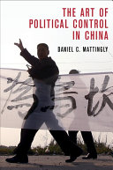 The Art of Political Control in China Pdf/ePub eBook