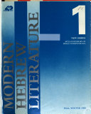 Modern Hebrew Literature Book PDF
