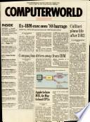 1987年10月5日