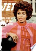 29 июн 1972