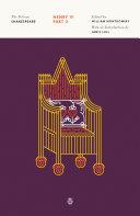 Henry VI, Part 3 Pdf/ePub eBook