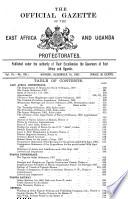 1907年12月15日