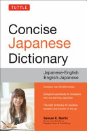 Cover of Tuttle Concise Japanese Dictionary