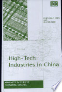 High tech Industries in China
