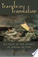 Travels in Translation