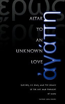 Altar to an Unknown Love Book PDF