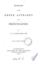 History Of The Greek Alphabet And Pronunciation