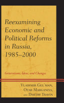 Reexamining Economic and Political Reforms in Russia, 1985–2000