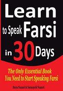 Learn to Speak Farsi in 30 Days Book