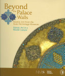 Beyond the Palace Walls