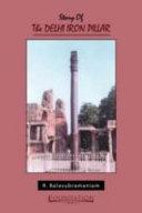 Story of the Delhi Iron Pillar