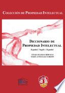 Diccionario de propiedad intelectual